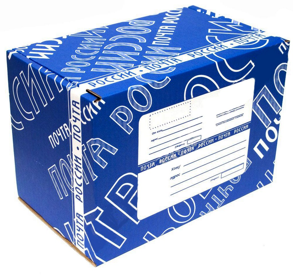 Почтовая коробка тип А Почта России | Купить коробки А