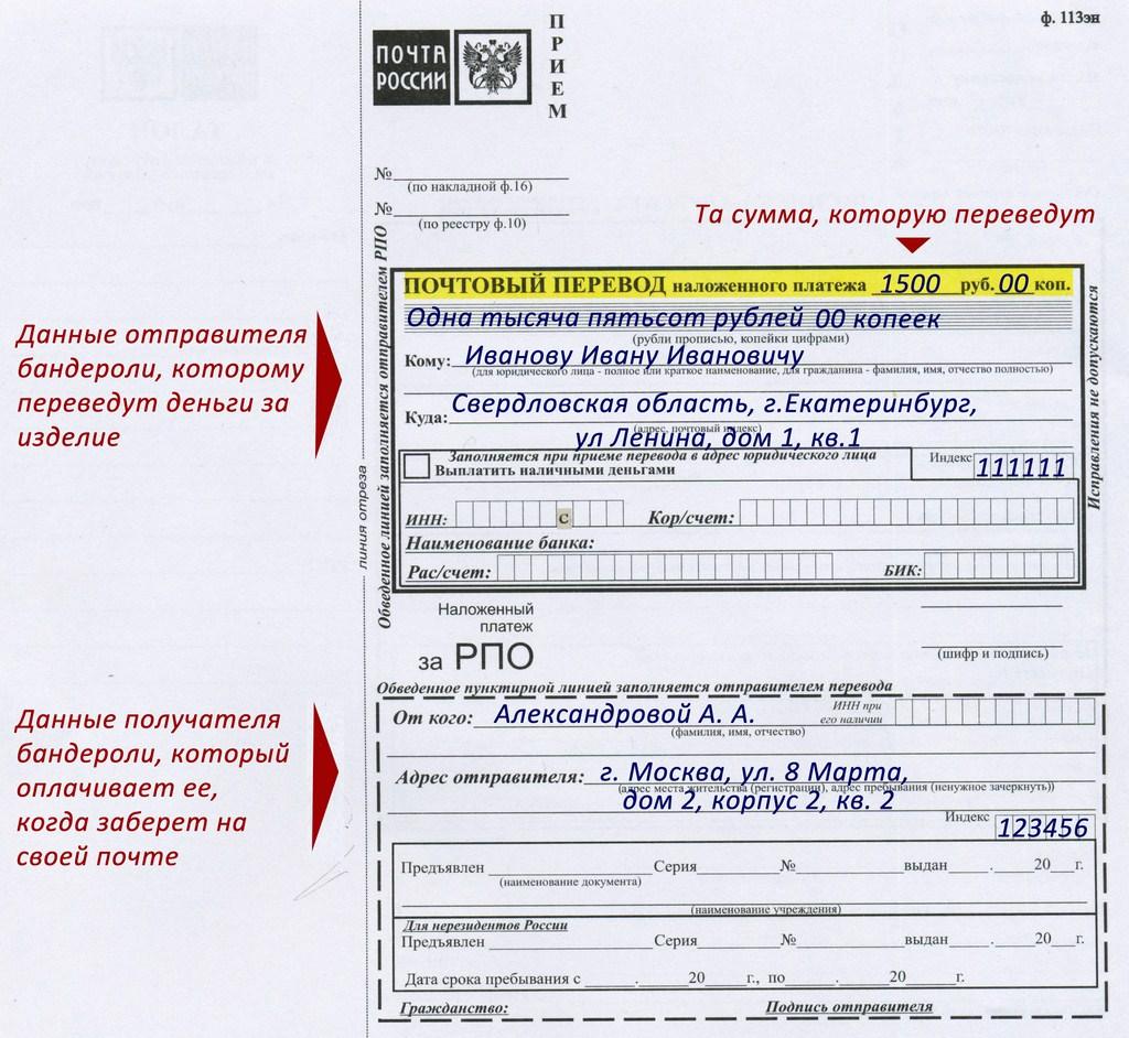 как писать паспортные данные образец - фото 11